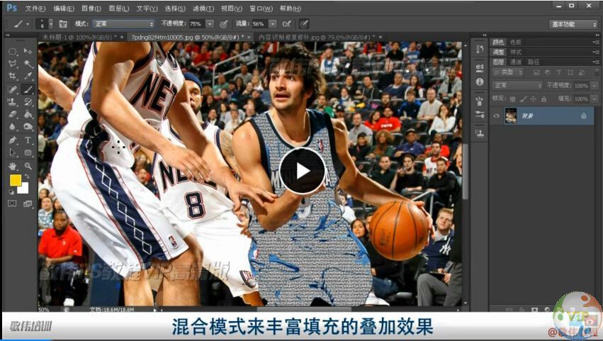 敬伟ps教程photoshop cs6 cc高清视频教程